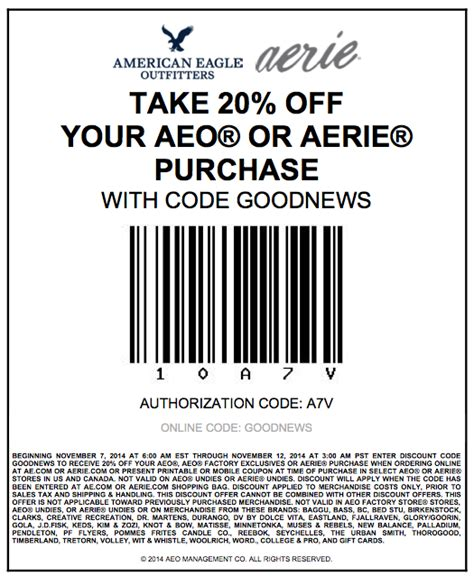 American Eagle Coupon Codes Free Shipping